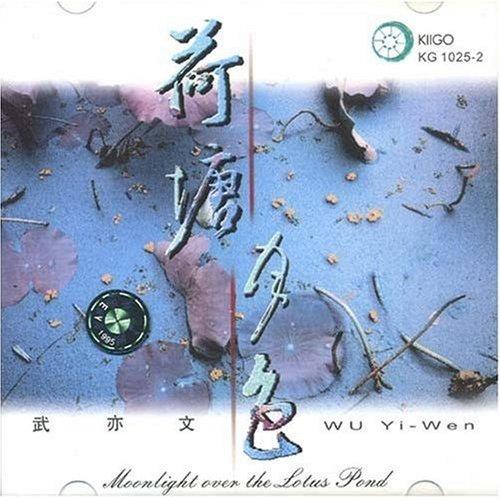 《荷塘月色》(moonlight over the lotus pond)雨果唱片kg1025-2