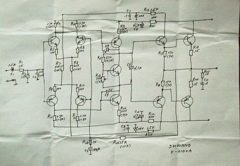 2-3秒继电器吸合,延时电路