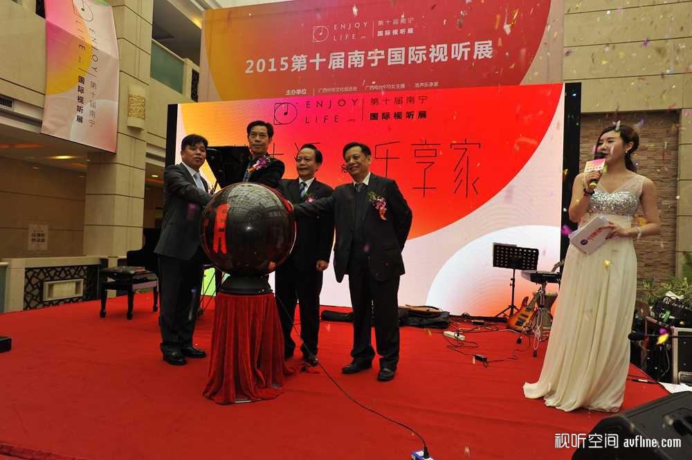 主办方代表共同开启2015南宁第十届国际视听展